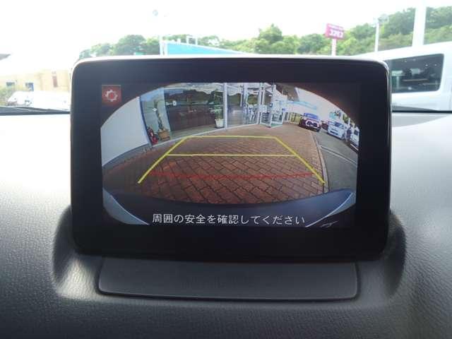 2.0 20S ノーブル ブラウン フルセグTV ナビ バックカメラ(13枚目)