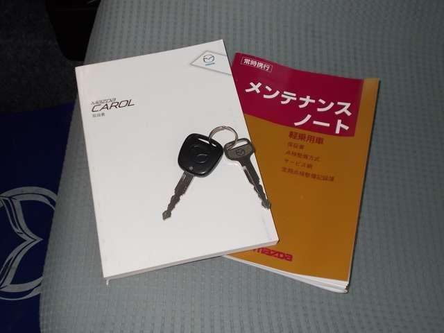 660 GS 社外ナビ・ETC付(18枚目)