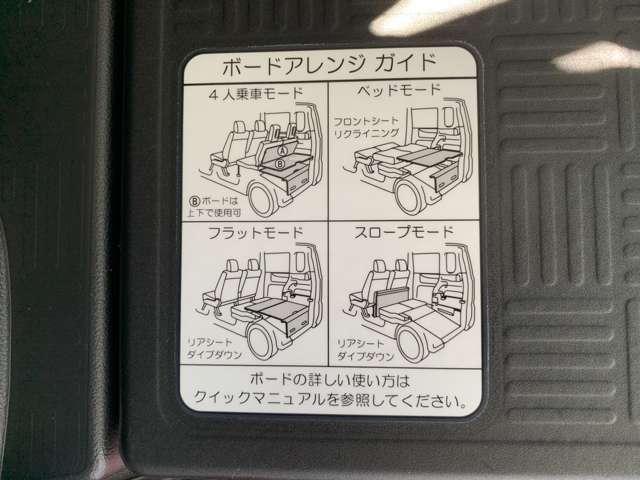 2トーンカラースタイル G・Lパッケージ(14枚目)