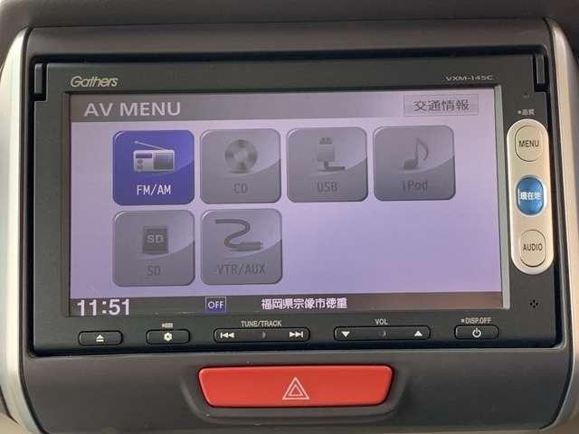 「ホンダ」「N-BOX」「コンパクトカー」「福岡県」の中古車10