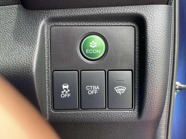 ECONスイッチでエコドライブに貢献します!