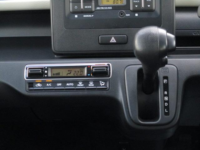 設定した温度に自動調整【オートエアコン】★落ち着いたデザイン。インパネシフトで足元広々。