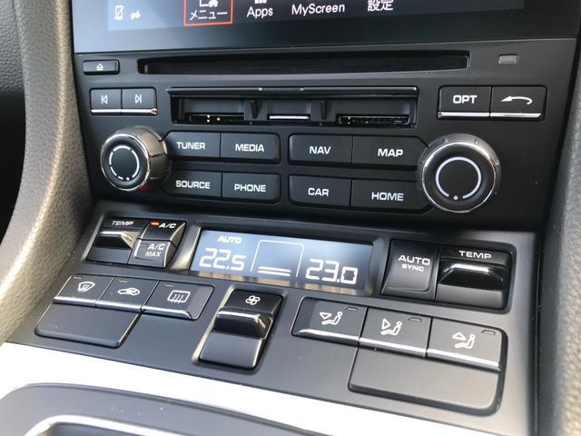 「ポルシェ」「ポルシェ」「クーペ」「福岡県」の中古車38