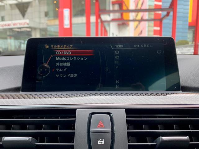 「BMW」「M4」「クーペ」「福岡県」の中古車37
