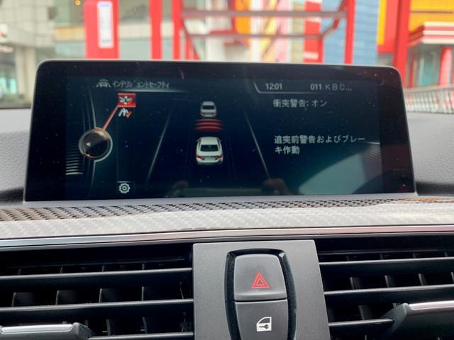 「BMW」「M4」「クーペ」「福岡県」の中古車39