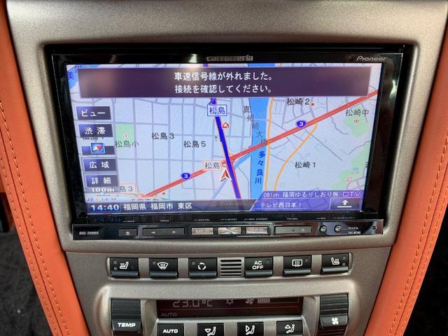 「ポルシェ」「911」「クーペ」「福岡県」の中古車35