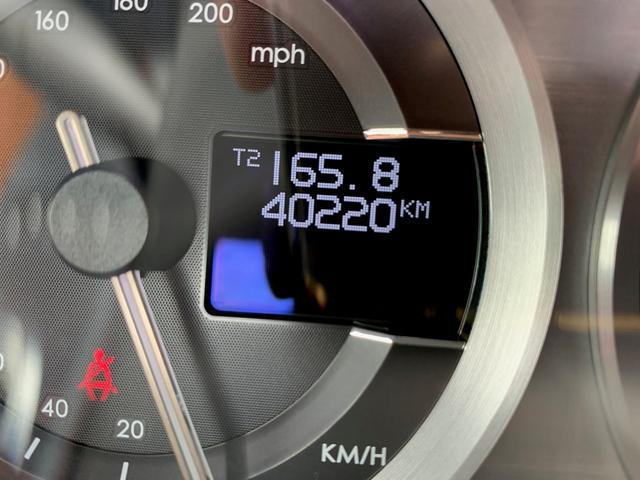 「アストンマーティン」「V8ヴァンテージ」「クーペ」「福岡県」の中古車26