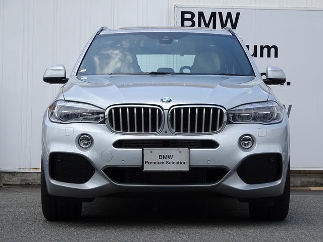 BMW BMW X5 xDrive40e Mスポーツ セレクトP ワンオーナー
