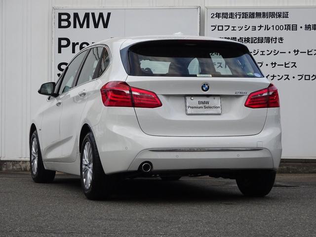 BMW BMW 218iアクティブツアラー ラグジュアリー デモカー
