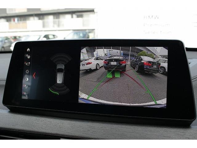 xDrive 18d xライン パノラマガラスサンルーフ オイスターレザー 19インチホイール LEDヘッドライト アクティブクルーズコントロール i-Driveナビゲーション バックカメラ USB/Bluetoothオーディオ 衝突警告ブレーキ(14枚目)