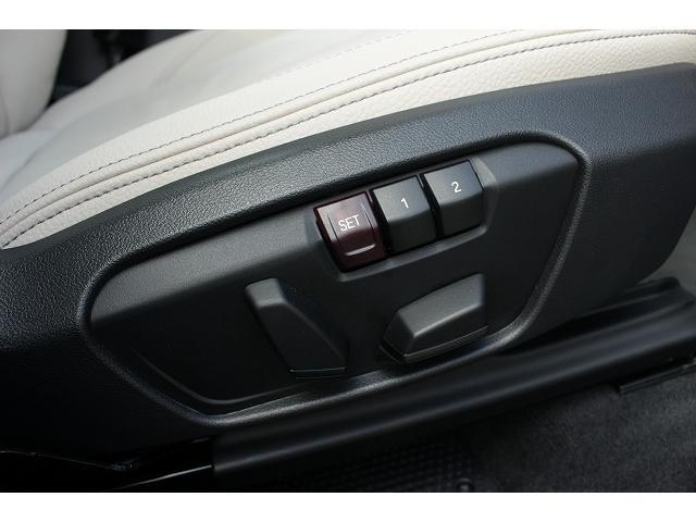 xDrive 18d xライン パノラマガラスサンルーフ オイスターレザー 19インチホイール LEDヘッドライト アクティブクルーズコントロール i-Driveナビゲーション バックカメラ USB/Bluetoothオーディオ 衝突警告ブレーキ(28枚目)