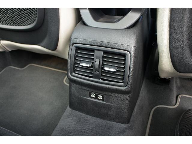 xDrive 18d xライン パノラマガラスサンルーフ オイスターレザー 19インチホイール LEDヘッドライト アクティブクルーズコントロール i-Driveナビゲーション バックカメラ USB/Bluetoothオーディオ 衝突警告ブレーキ(30枚目)
