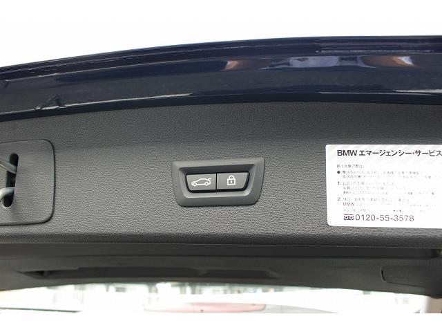 xDrive 18d xライン パノラマガラスサンルーフ オイスターレザー 19インチホイール LEDヘッドライト アクティブクルーズコントロール i-Driveナビゲーション バックカメラ USB/Bluetoothオーディオ 衝突警告ブレーキ(35枚目)