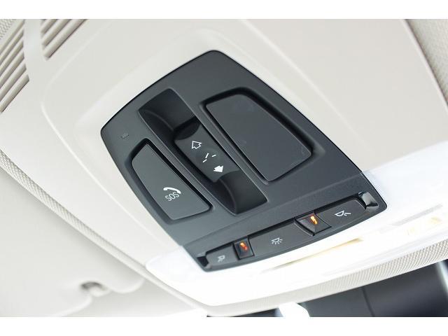 xDrive 18d xライン パノラマガラスサンルーフ オイスターレザー 19インチホイール LEDヘッドライト アクティブクルーズコントロール i-Driveナビゲーション バックカメラ USB/Bluetoothオーディオ 衝突警告ブレーキ(37枚目)