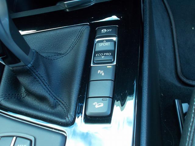 xDrive18d xライン 衝突軽減ブレーキ バックカメラ コンフォートP  LEDヘッドライト アクティブクルーズコントロール i-Driveナビゲーション バックカメラ USB/Bluetoothオーディオ(26枚目)