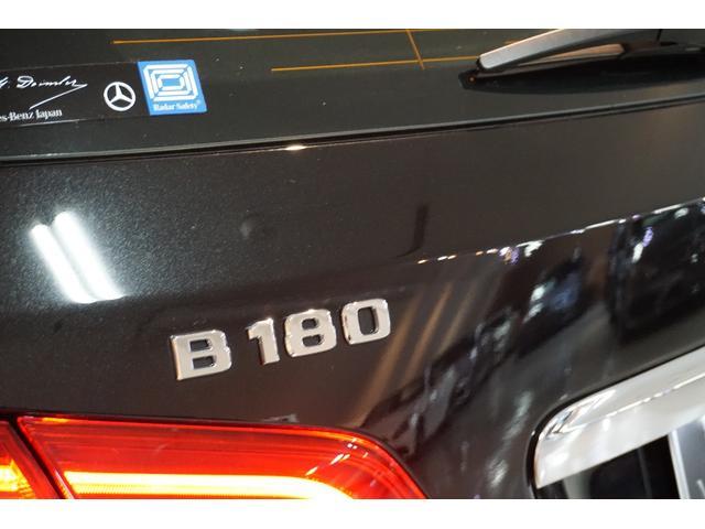 B180 レーダーセーフティパッケージ HDDナビ(17枚目)