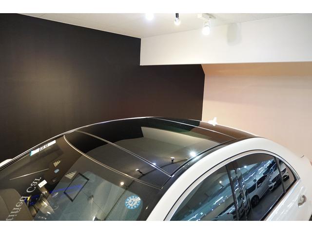メルセデス・ベンツ M・ベンツ S400 AMGライン レザーエクスクルーシブPKG