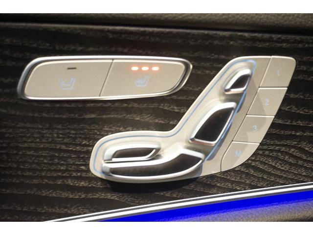E220d ステーションワゴンアバンギャルドスポーツ(14枚目)