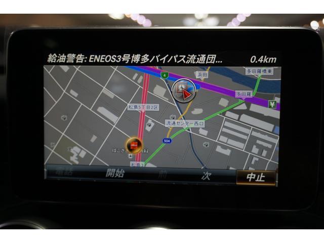 8.4インチの見やすく使いやすいナビゲーションです。Bluetooth接続機能でハンズフリー通話が可能です。