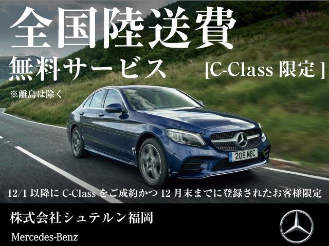 「メルセデスベンツ」「Cクラスワゴン」「ステーションワゴン」「福岡県」の中古車19
