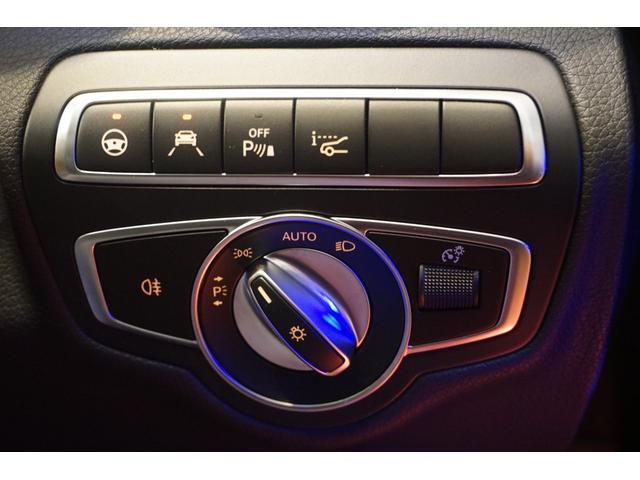 C200 ローレウスエディション C200ローレウス スポーツP レーダー 正規認定中古車(9枚目)