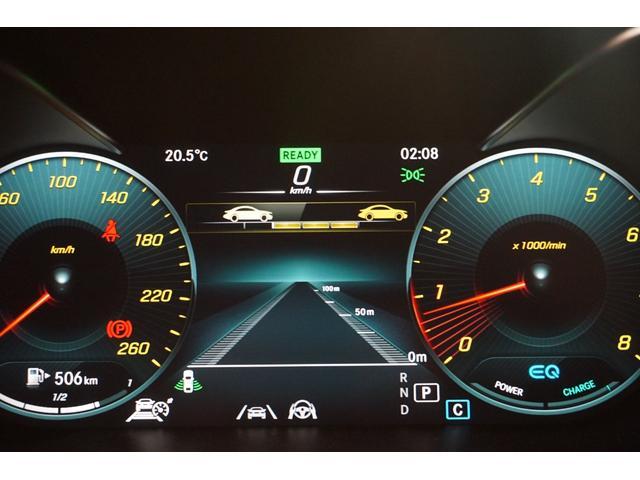 C200 ローレウスエディション C200ローレウス スポーツP レーダー 正規認定中古車(10枚目)