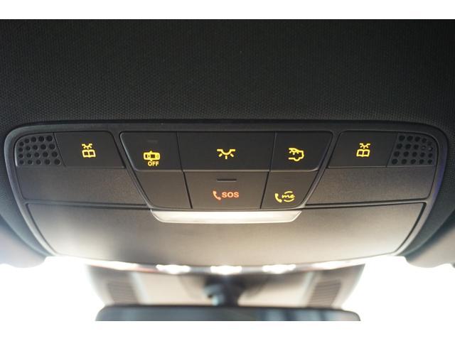 C200 ローレウスエディション C200ローレウス スポーツP レーダー 正規認定中古車(13枚目)