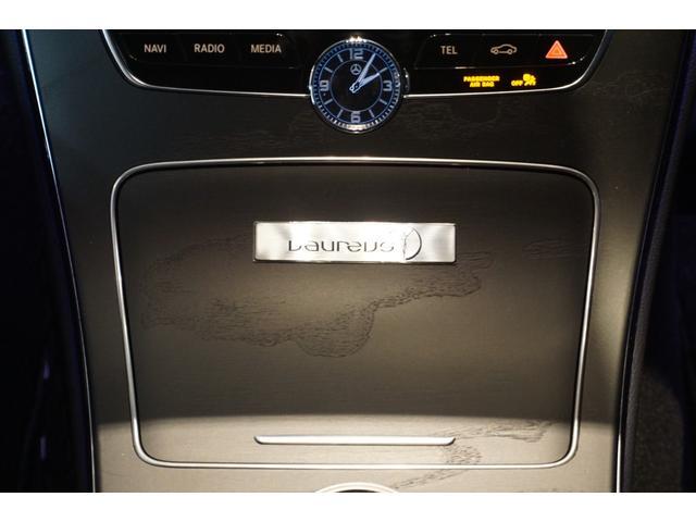 C200 ローレウスエディション C200ローレウス スポーツP レーダー 正規認定中古車(14枚目)