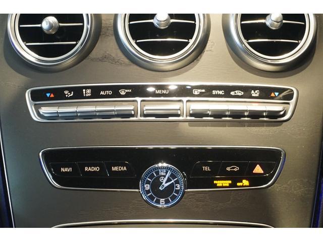 C200 ローレウスエディション C200ローレウス スポーツP レーダー 正規認定中古車(21枚目)