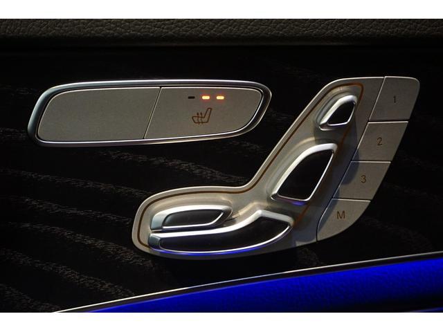 C200 ローレウスエディション C200ローレウス スポーツP レーダー 正規認定中古車(22枚目)