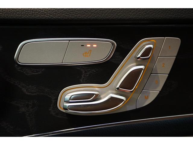 C220dアバンギャルド C220dAVG AMGライン レーダーSP 1オーナー(15枚目)