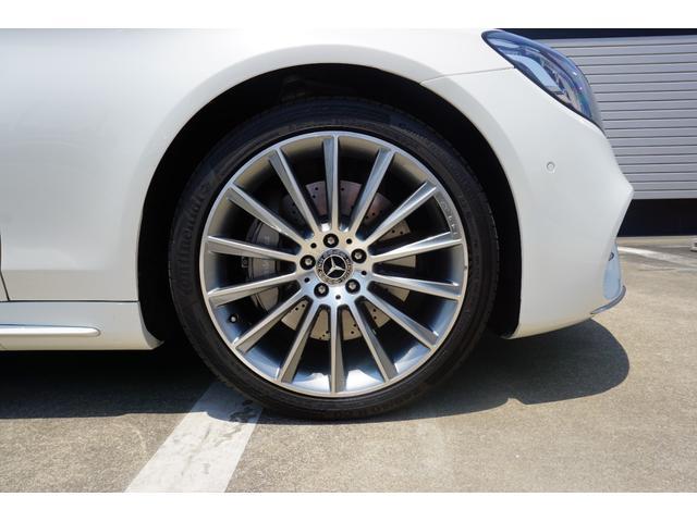 S450エクスクルーシブ スポーツリミテッド 認定中古車保証2年付き 元デモカー AMGライン パノラミックスライディングルーフ スポーツリミテッド(14枚目)