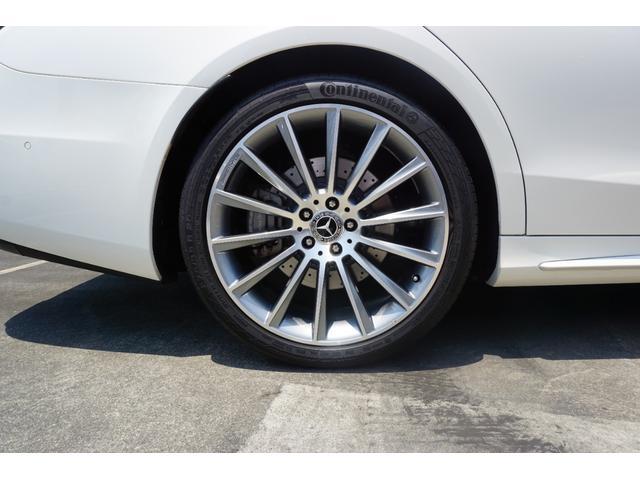 S450エクスクルーシブ スポーツリミテッド 認定中古車保証2年付き 元デモカー AMGライン パノラミックスライディングルーフ スポーツリミテッド(15枚目)