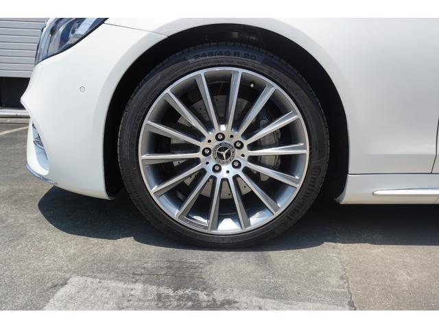 S450エクスクルーシブ スポーツリミテッド 認定中古車保証2年付き 元デモカー AMGライン パノラミックスライディングルーフ スポーツリミテッド(16枚目)