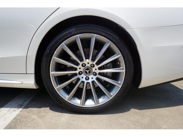 S450エクスクルーシブ スポーツリミテッド 認定中古車保証2年付き 元デモカー AMGライン パノラミックスライディングルーフ スポーツリミテッド(17枚目)