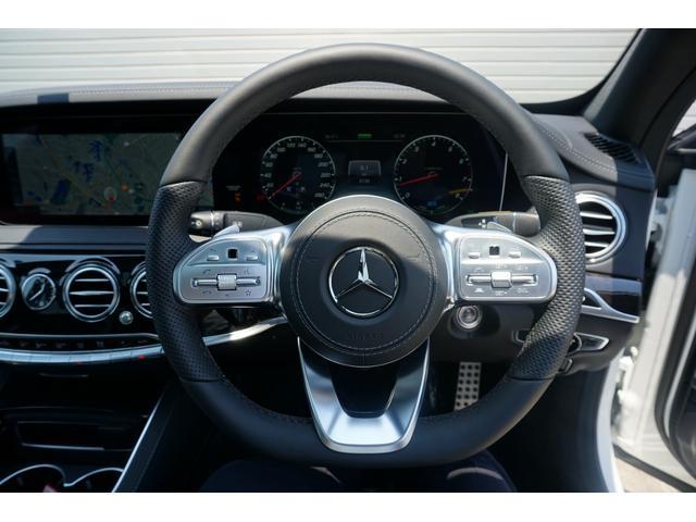 S450エクスクルーシブ スポーツリミテッド 認定中古車保証2年付き 元デモカー AMGライン パノラミックスライディングルーフ スポーツリミテッド(20枚目)