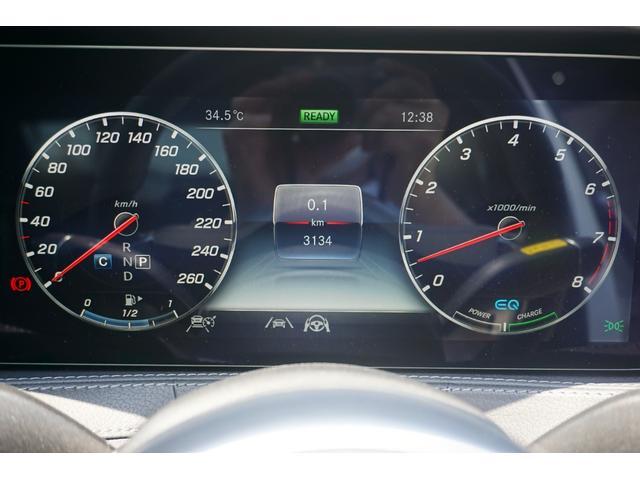 S450エクスクルーシブ スポーツリミテッド 認定中古車保証2年付き 元デモカー AMGライン パノラミックスライディングルーフ スポーツリミテッド(21枚目)