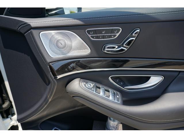 S450エクスクルーシブ スポーツリミテッド 認定中古車保証2年付き 元デモカー AMGライン パノラミックスライディングルーフ スポーツリミテッド(23枚目)