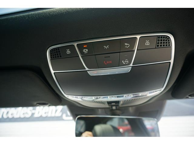 S450エクスクルーシブ スポーツリミテッド 認定中古車保証2年付き 元デモカー AMGライン パノラミックスライディングルーフ スポーツリミテッド(25枚目)
