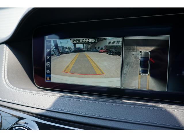 S450エクスクルーシブ スポーツリミテッド 認定中古車保証2年付き 元デモカー AMGライン パノラミックスライディングルーフ スポーツリミテッド(27枚目)