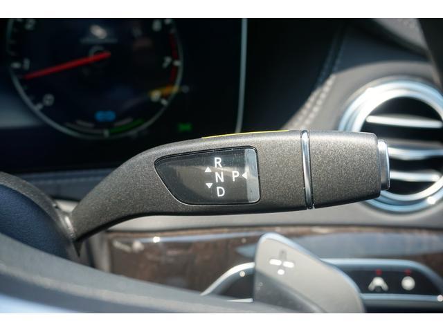 S450エクスクルーシブ スポーツリミテッド 認定中古車保証2年付き 元デモカー AMGライン パノラミックスライディングルーフ スポーツリミテッド(28枚目)