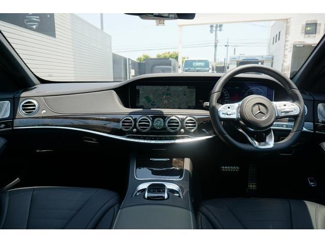 S450エクスクルーシブ スポーツリミテッド 認定中古車保証2年付き 元デモカー AMGライン パノラミックスライディングルーフ スポーツリミテッド(32枚目)