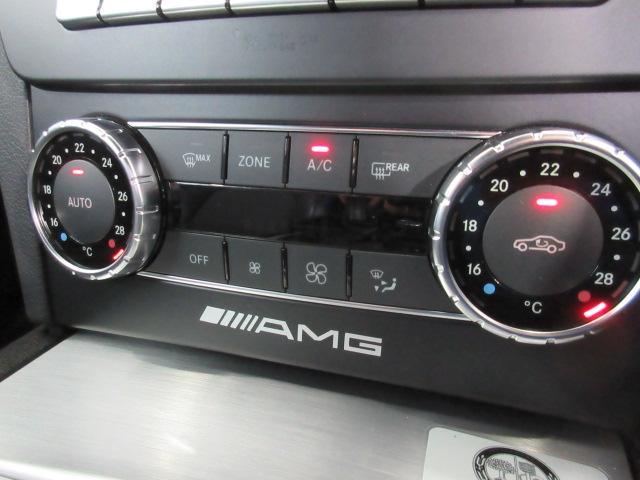 メルセデス・ベンツ M・ベンツ C250 BE クーペ AMG19AW 黒革 カーボンリップ