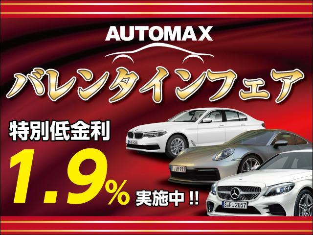 「ポルシェ」「ポルシェ」「オープンカー」「福岡県」の中古車2
