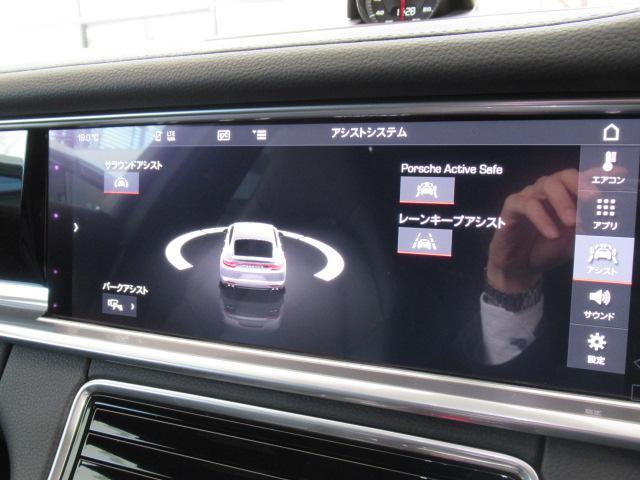 ベースグレード ディーラー車 5人乗 スポーツクノパッケージ ソフトクローズドア ACC スポーツテールパイプ PASM LEDヘッドライト サラウンドビューモニター 純正19AW ブラックレザーシート(10枚目)