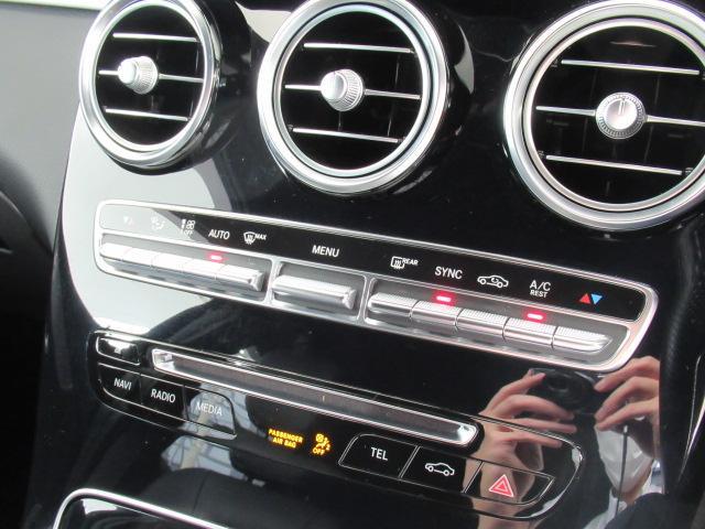 GLC200 クーペスポーツ 1オーナー レーダーセーフティパッケージ AMGスタイリングパッケージ サイドランニングボード 前後パークトロニックセンサー AMG19インチアルミホイール サラウンドビューモニター キーレスゴー(9枚目)