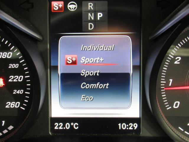 GLC200 クーペスポーツ 1オーナー レーダーセーフティパッケージ AMGスタイリングパッケージ サイドランニングボード 前後パークトロニックセンサー AMG19インチアルミホイール サラウンドビューモニター キーレスゴー(15枚目)