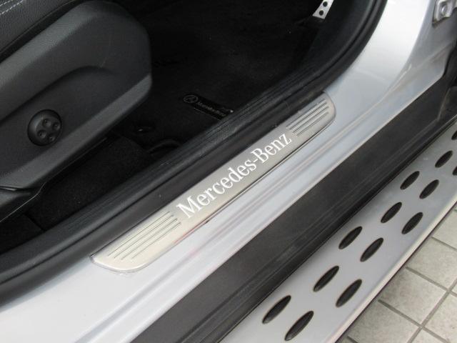 GLC200 クーペスポーツ 1オーナー レーダーセーフティパッケージ AMGスタイリングパッケージ サイドランニングボード 前後パークトロニックセンサー AMG19インチアルミホイール サラウンドビューモニター キーレスゴー(16枚目)