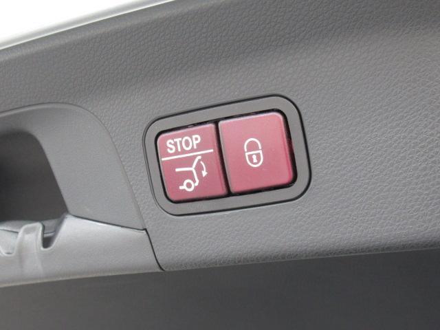 GLC200 クーペスポーツ 1オーナー レーダーセーフティパッケージ AMGスタイリングパッケージ サイドランニングボード 前後パークトロニックセンサー AMG19インチアルミホイール サラウンドビューモニター キーレスゴー(25枚目)