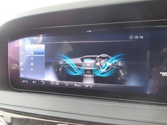 S450エクスクルーシブ AMGライン AMGLine+ 右ハンドル パノラマサンルーフ AMG20インチAW ソフトクローズドア レーダーセーフティパッケージ ウッドコンビステアリング ベンチレーション シートヒーター LEDライト(8枚目)